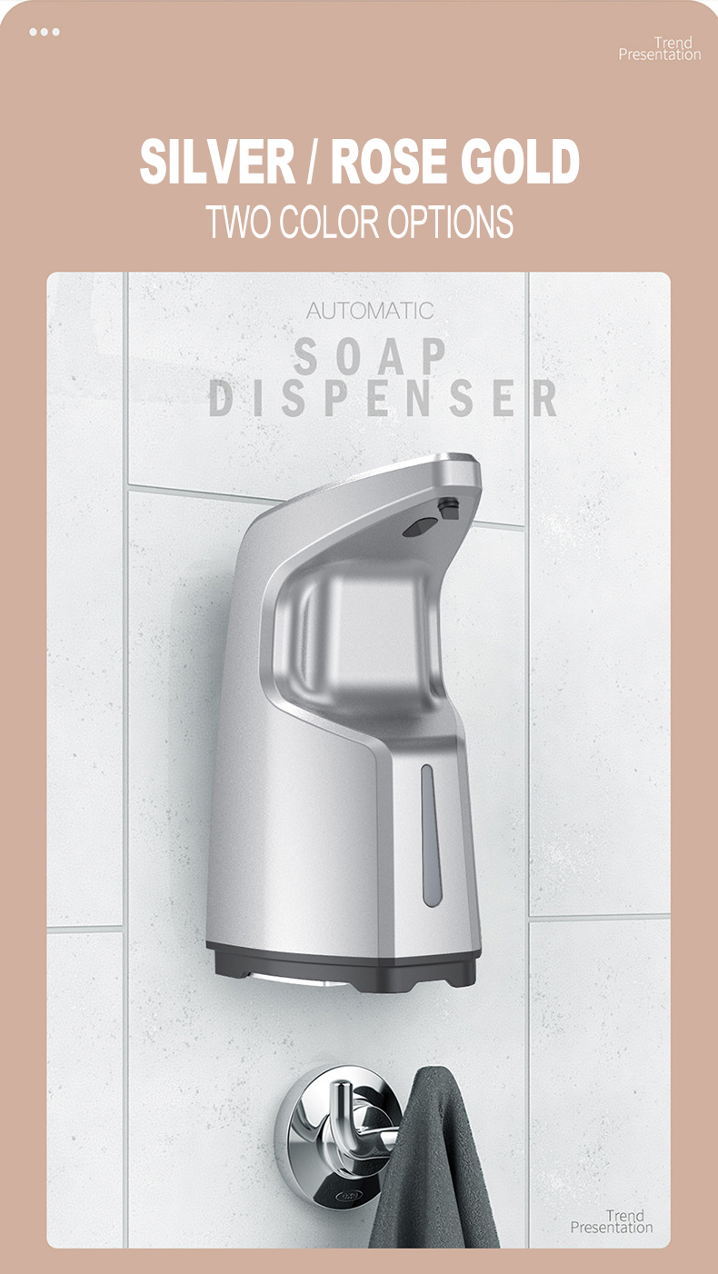automatic hand soap dispenser